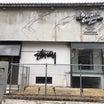 The Pancake Epidemic Seoul (狎鴎亭)★3-パンケーキ・カフェ