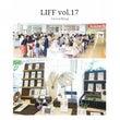 【LIFF vol.…