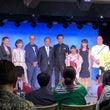 沖縄国際映画祭が開催…