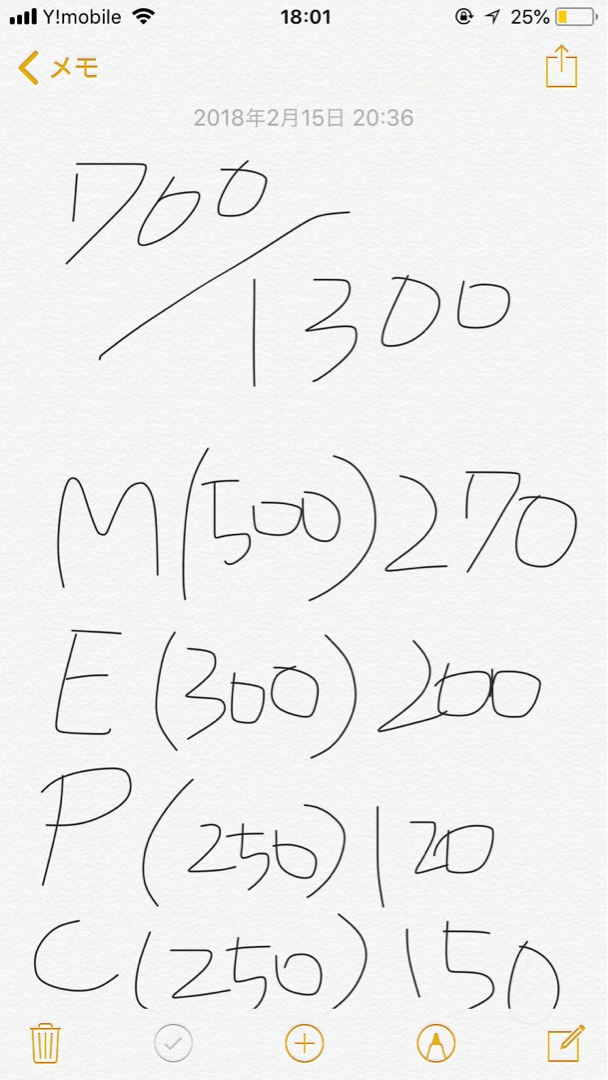 {8F3F1E90-79FD-4A50-AA8B-72F224322AA4}