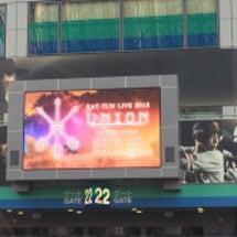KAT-TUN3日目…
