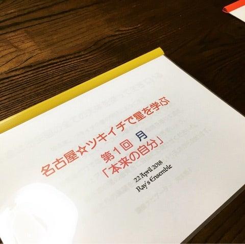https://stat.ameba.jp/user_images/20180422/22/birdland96/0b/49/j/o0480047814175883761.jpg?caw=800