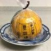 京女のお菓子。の画像