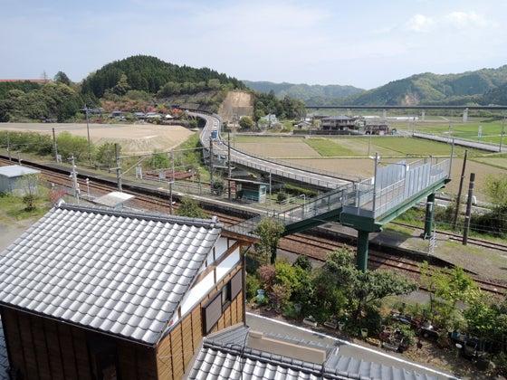 日向長井駅
