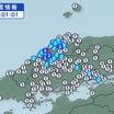 4月23日地震予想。1時01分島根県西部M4.1震度3