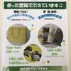 Tokai  Eco  Festaの画像