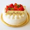 たくさんのご注文ありがとうございます!ノッポのバースデーケーキの画像