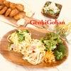 4/26 ヘルシーcooking セミナー GenkiGohan 開催!の画像