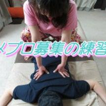 【アメブロ募集の練習…
