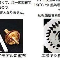 2019-118 QandA 量産型の前だと、T0,T1どうしても累積誤差もありの記事に添付されている画像