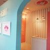 明日4/24♡いよいよ仙台店移転リニューアルオープン!の画像