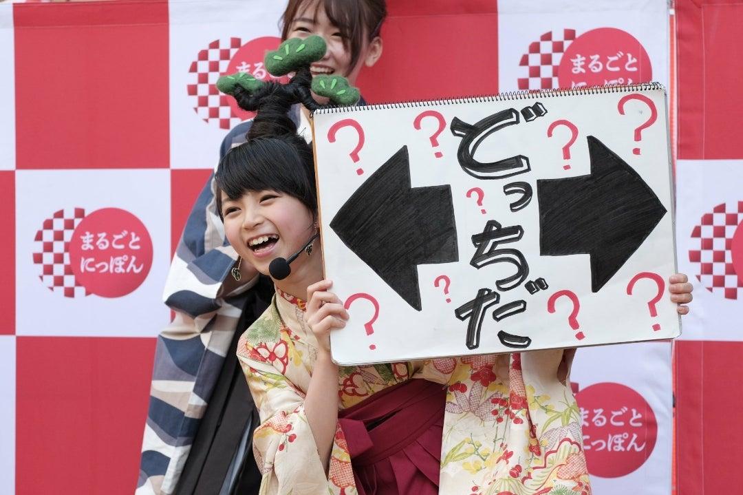 どっちが香川名物か、ひょっこりはん。