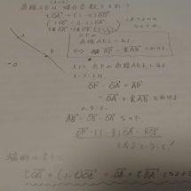 直線のベクトル方程式
