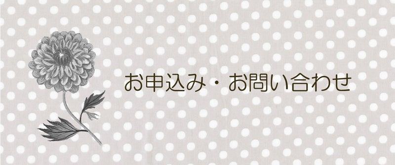 フラワーアレンジメント教室 八王子