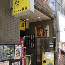 ラーメン神豚 @ 横須賀中央の記事に添付されている画像