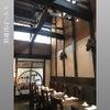 京都・町屋リノベーションの魅力の画像