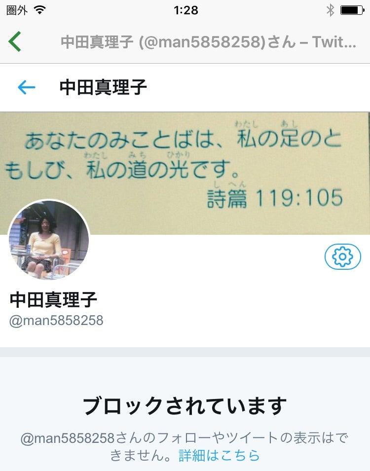 {F86A2F82-3F68-49B1-93D5-A3EA225C5338}