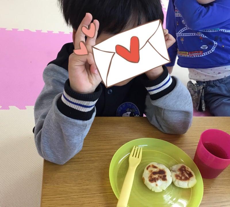 o2434218814176813992 - ♪4月9日(月)♪toiro戸塚