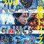 木梨憲武VS佐藤健『いぬやしき』 佐藤健の存在感が上回ってるだけに、この結末は納得いかない。