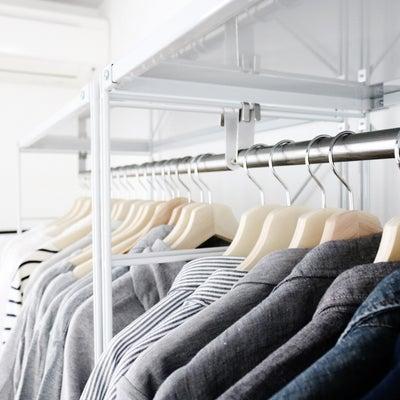 【洋服】を本気で片付けたくなる記事。の記事に添付されている画像