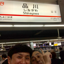 西川と、京都へ。