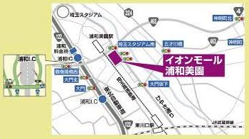 第23回関東キャンピングカー商談会 マップ