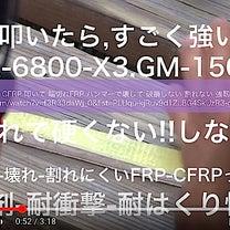 2018-80- プロペラを自作-FRP貼りで強化,軽量-剛性-GM-6800との記事に添付されている画像