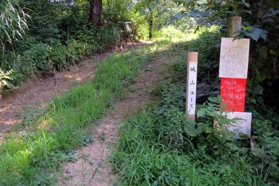 【写2】栖吉城