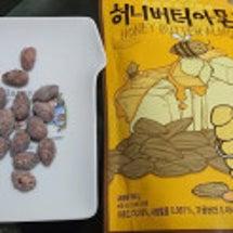 韓国お土産「ハニーバ…
