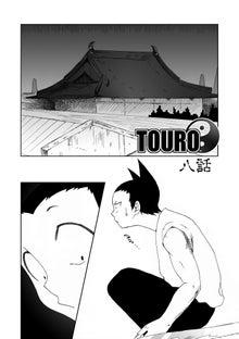 G-_TOURO_8話_1.jpg