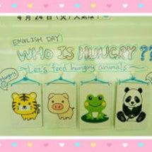 英語Day( ^ω^…