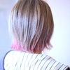 裾カラーの画像