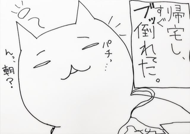 エロ 漫画 macho