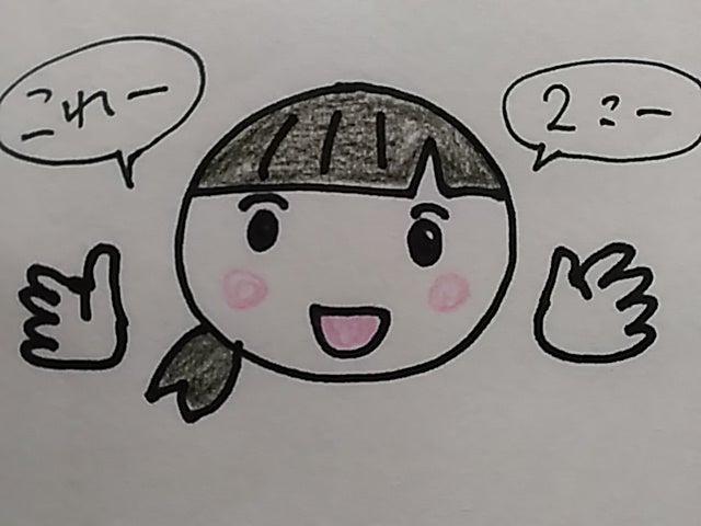 Sing and Talk Shimajiro で遊んでいたら めそ