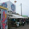 那珂湊おさかな市場と喜楽里別邸の画像