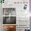 八ヶ崎教室!(^^)!の画像
