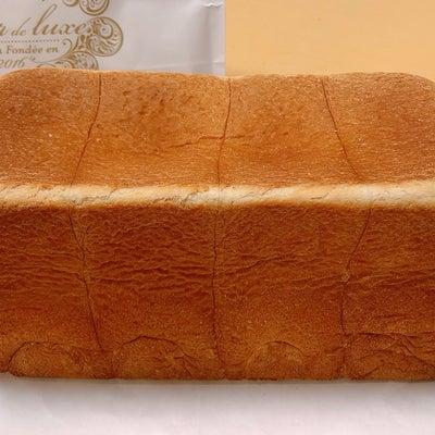 名古屋の純なま極み食パン♩Fleur de luxeの記事に添付されている画像