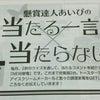 懸賞メンター・あいぴさんの新連載スタート☆の画像