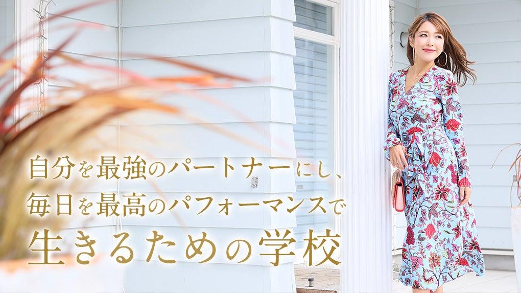 【申し込み開始】オンラインアカデミー4月28日よりスタート!!の記事より