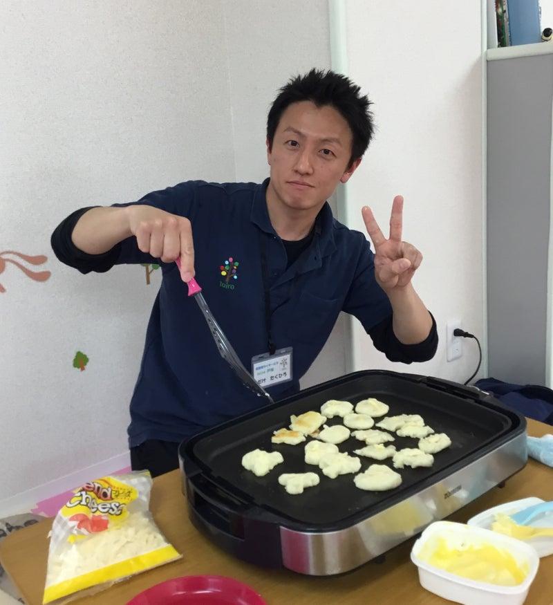 o2333255114178054831 - ♪4月17日(火)♪toiro戸塚