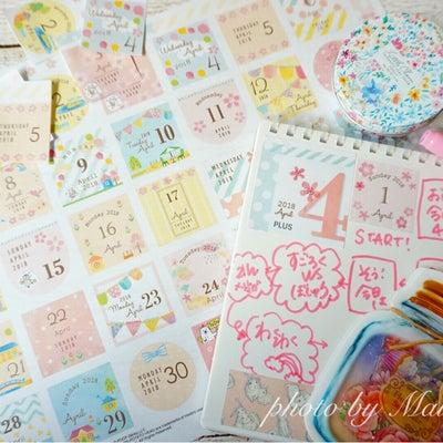 日付シートの入手方法◆手帳やすごろくノートに活用!毎日がときめく!相棒になるアイの記事に添付されている画像