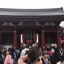 東京へ 2の記事に添付されている画像