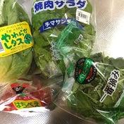 京都のデパ地下は安い!美味いでお夕飯