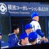 横濱コーポレーションは横浜ベイスターズのスポンサーですの画像