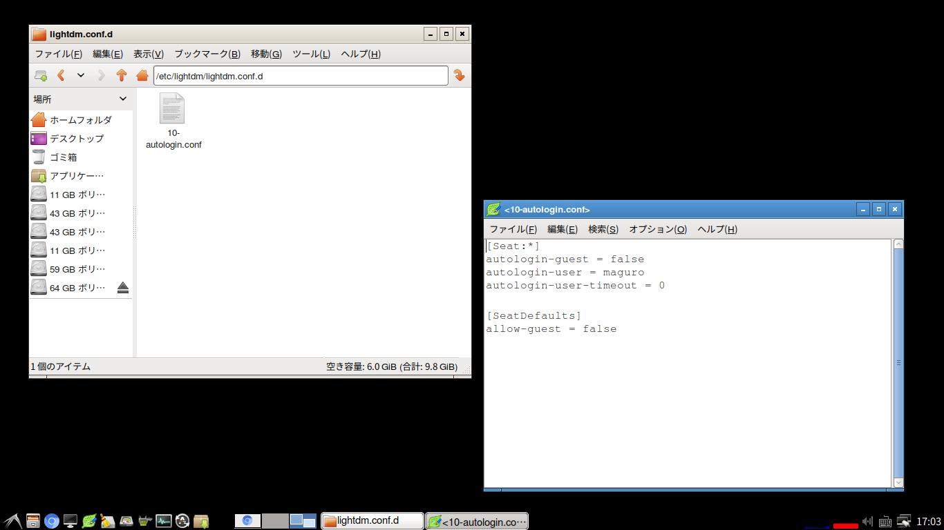 やっとリリースされた Lubuntu 18 04 LTS をミニマム