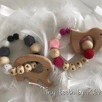 Tiny Teethとはの記事に添付されている画像
