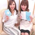 東京DAYS〜ニコライバーグマン・英会話・セラプルetc・・❤︎の記事より