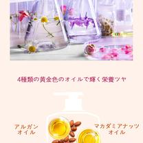 韓国コスメ☆ パフュームシャンプーの記事に添付されている画像