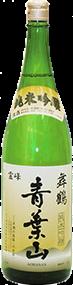 舞鶴地酒 純米吟醸 青葉山