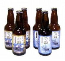 地ビール 舞鶴